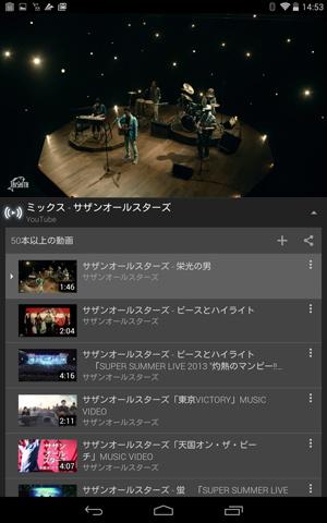 youtube_07