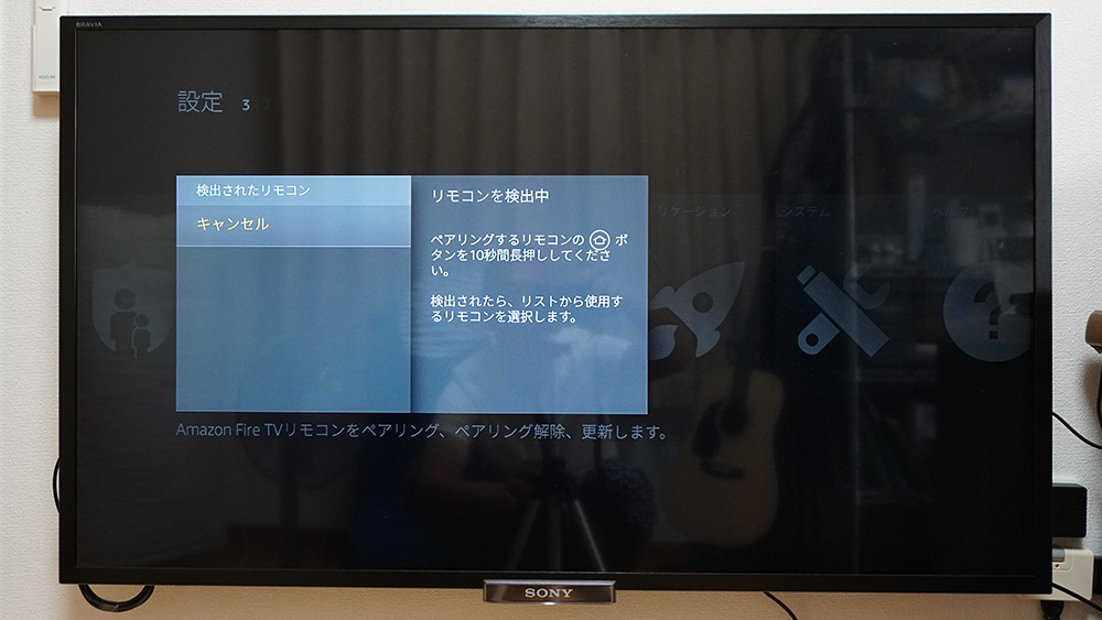 Fire TV Stick専用リモコン