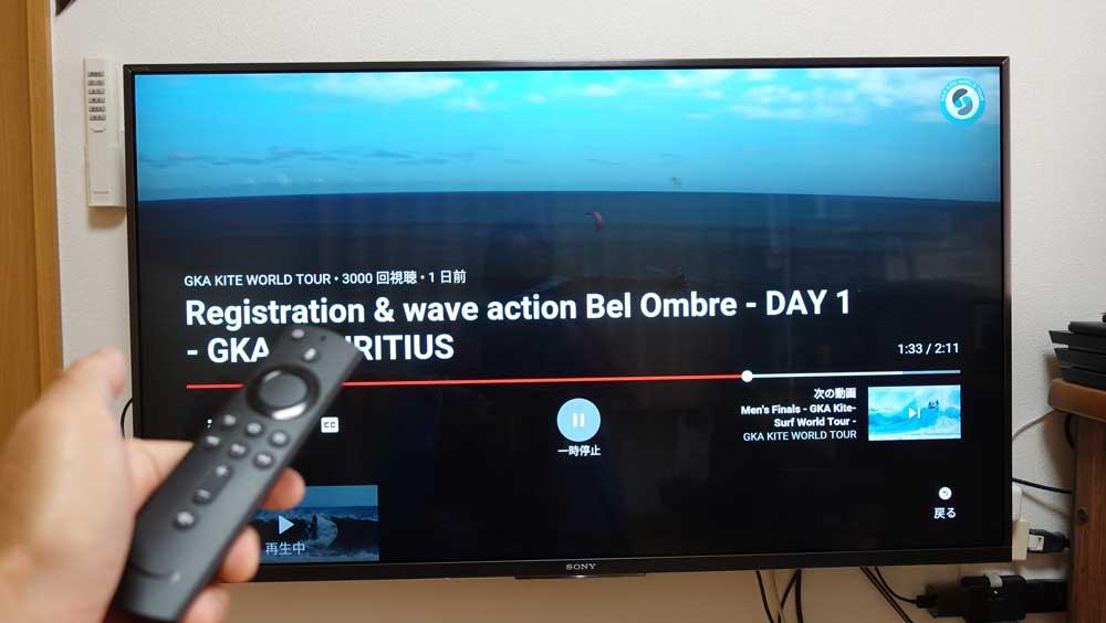 FireTVでYoutubeアプリのリモコン操作